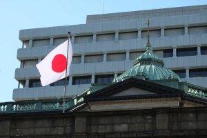 Банк Японії