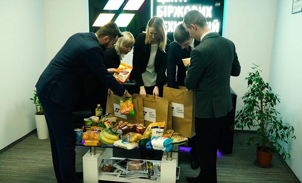 Благотворительный проект от ЦБТ-Львов: сделаем мир лучше!