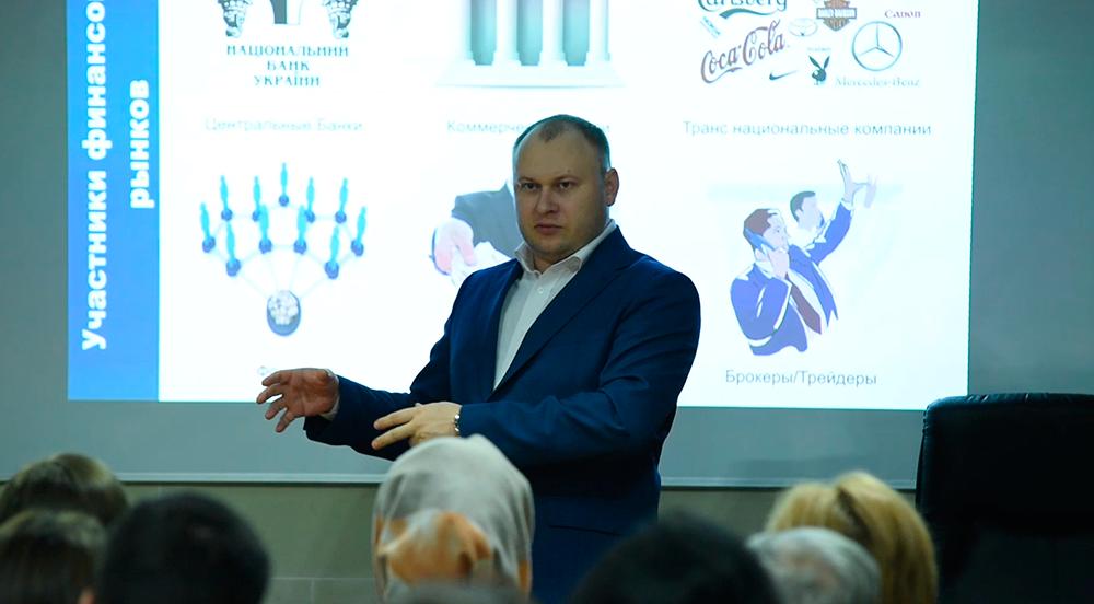У ЦБТ-Одеса пройшов новий семінар для початківців-інвесторів