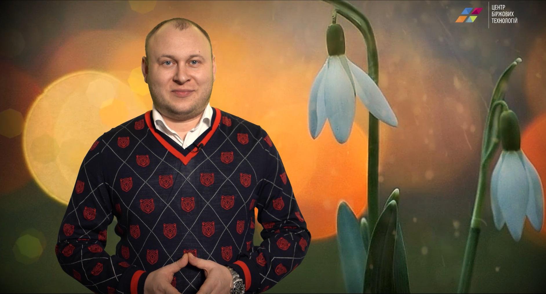 Богдан Троцько, глава групи компаній ЦБТ: «Жінки — наше натхнення і рушійна сила» - фото 1