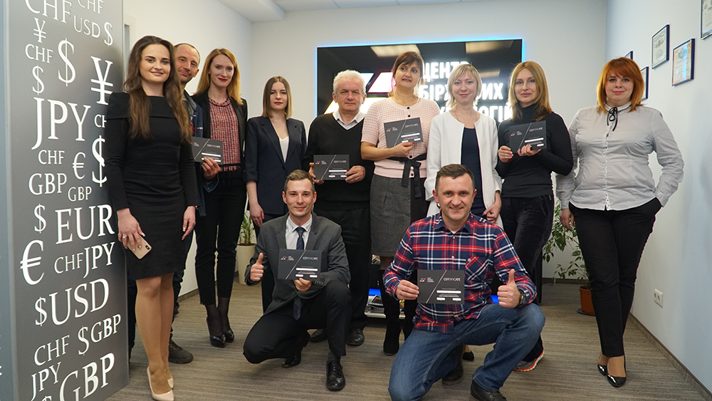 Випускники — найбільша гордість Центру Біржових Технологій міста Львів