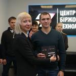 ЦБТ-Львов приветствует пополнение в рядах успешных селфтрейдеров - 5 фото