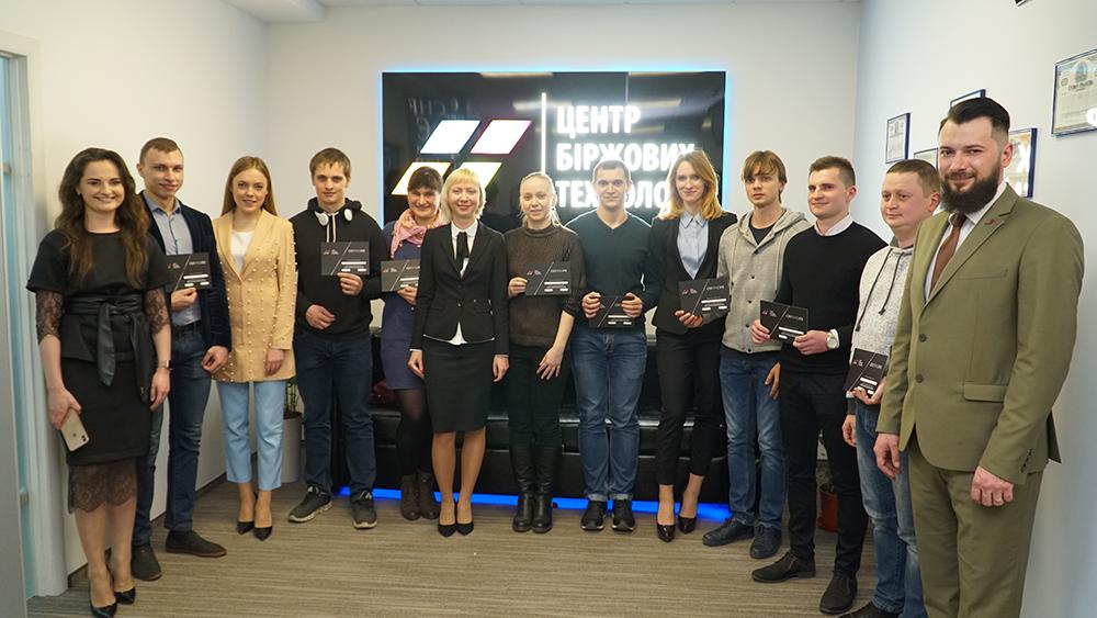 ЦБТ-Львов приветствует пополнение в рядах успешных селфтрейдеров