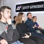 Бізнес-семінар у ЦБТ-Чернівці: відгуки учасників про цікавий та корисний захід - 6 фото