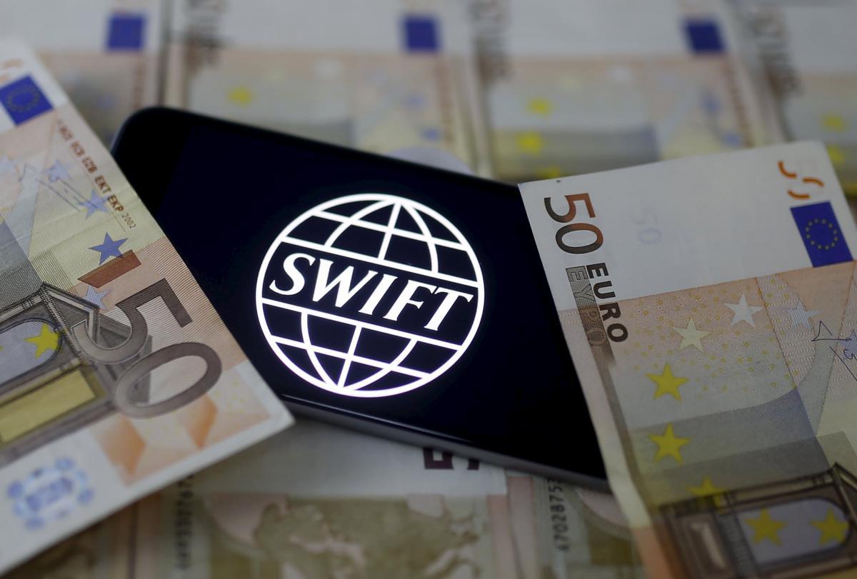 Міжнародний переказ грошей – SWIFT-переказ