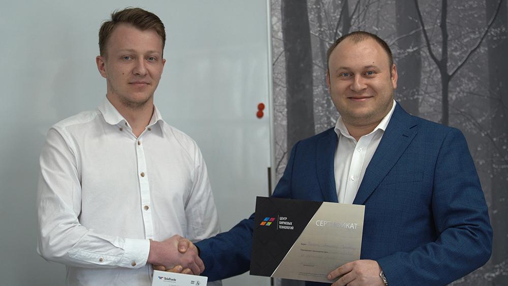 Программа сотрудничества ЦБТ-Одесса с ВУЗами в действии: студенты Одесской Юридической Академии получили сертификаты об окончании курса «ЦБТ Беластиум»  - фото 1
