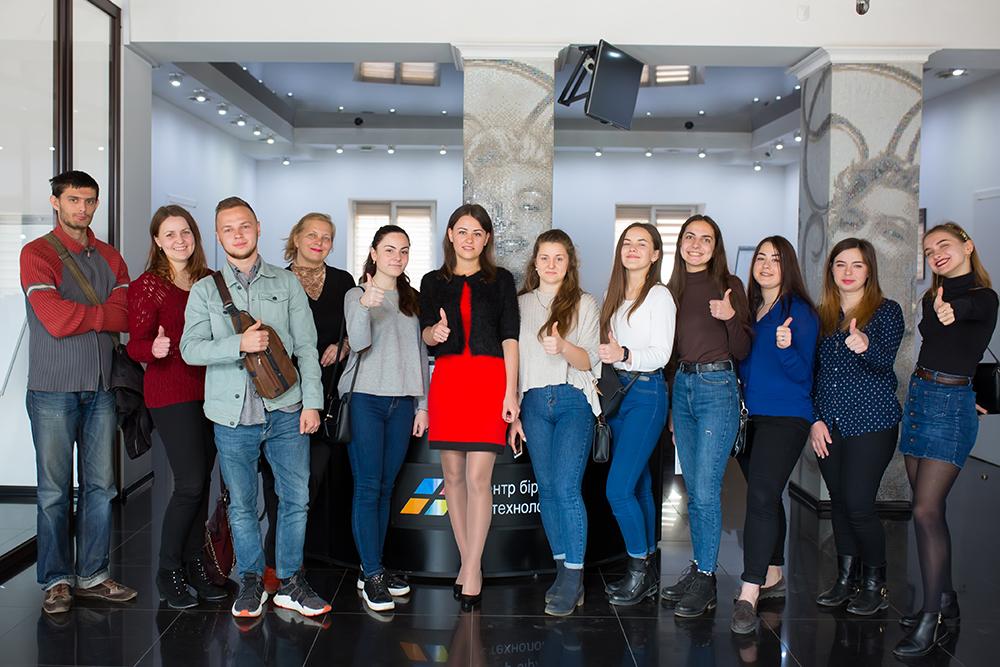 ЦБТ-Черновцы: студенты Черновицкого ВУЗа познакомились с основами торговли на финансовых рынках и инвестирования