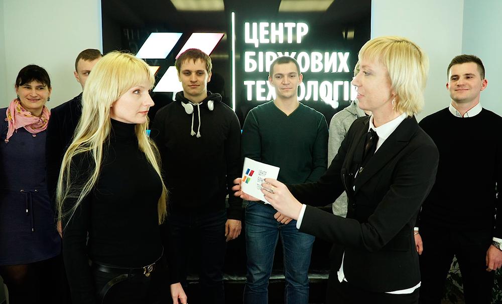Победитель Всеукраинского конкурса трейдеров Инна Жаркова