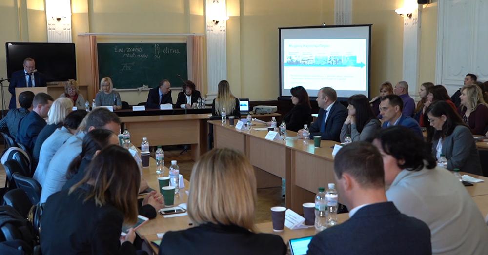 Глава ГК ЦБТ Богдан Троцько: Круглый стол в ОНУ на тему роботизации в мире финансов
