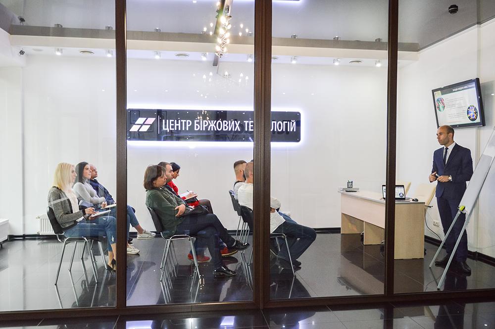 ЦБТ-Черновцы: семинар по финансовой грамотности и инвестированию раскрыл участникам новые возможности и перспективы - фото 1
