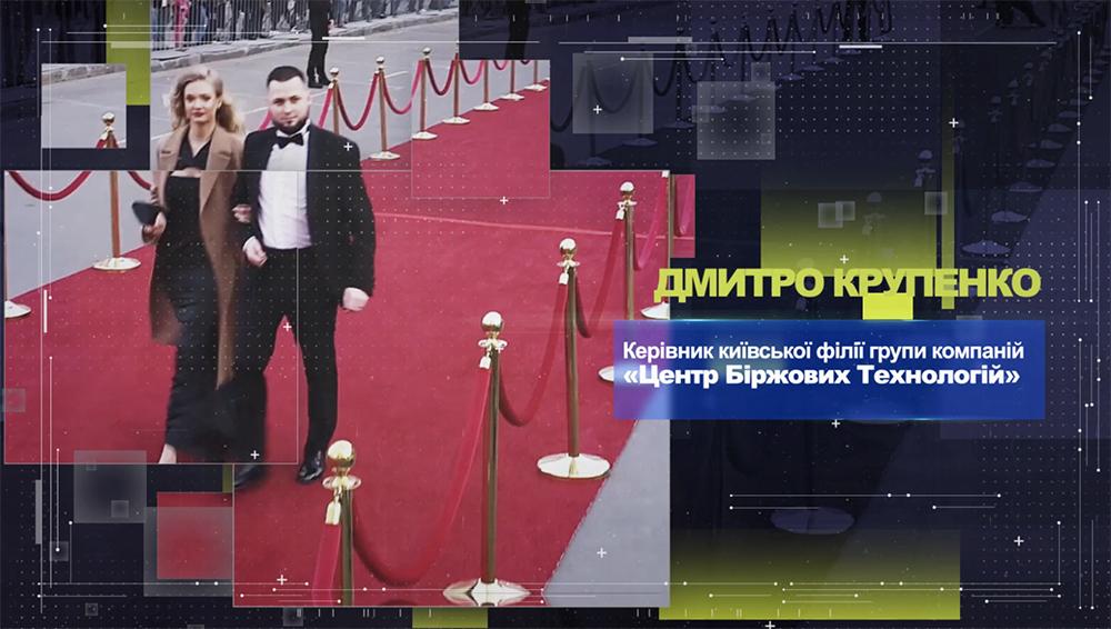 Трейдер, инвестор, управляющий — един в трех лицах Дмитрий Крупенко