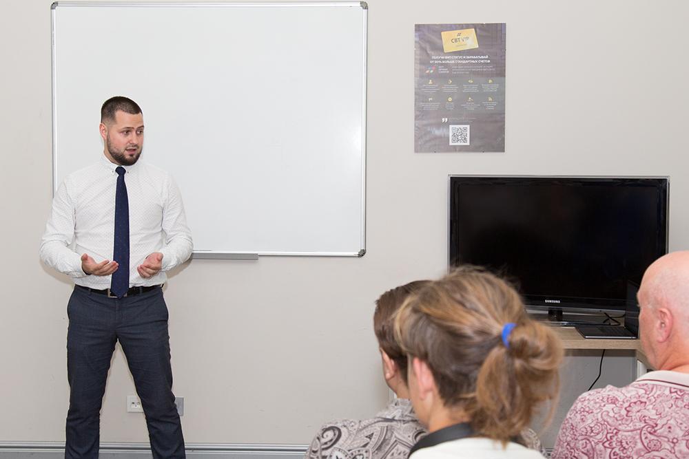 ЦБТ-Київ відкриває двері в світ фінансових ринків — отримали дипломи нові випускники курсу «ЦБТ Беластіум» - фото 1