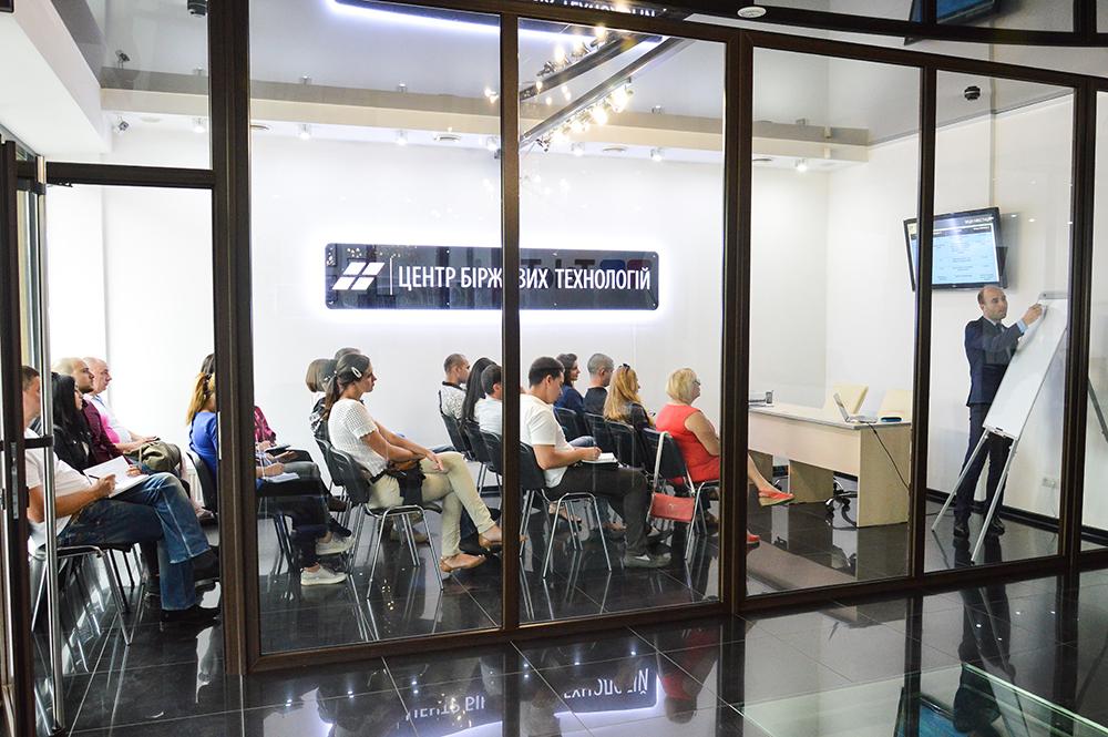 Семінар для майбутніх інвесторів в ЦБТ-Чернівці
