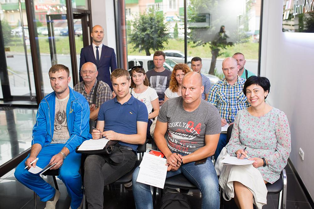 ЦБТ-Черновцы: семинар по финансовой грамотности и инвестированию раскрыл новые возможности для заработка