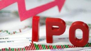 Что такое IPO компании