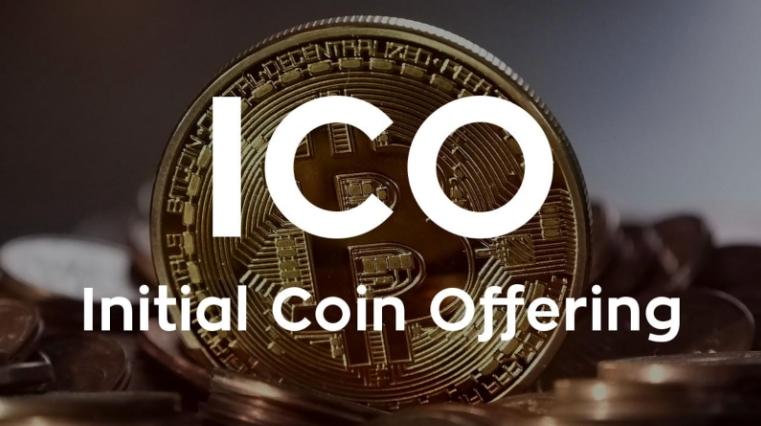 Що таке ICO в криптовалюті