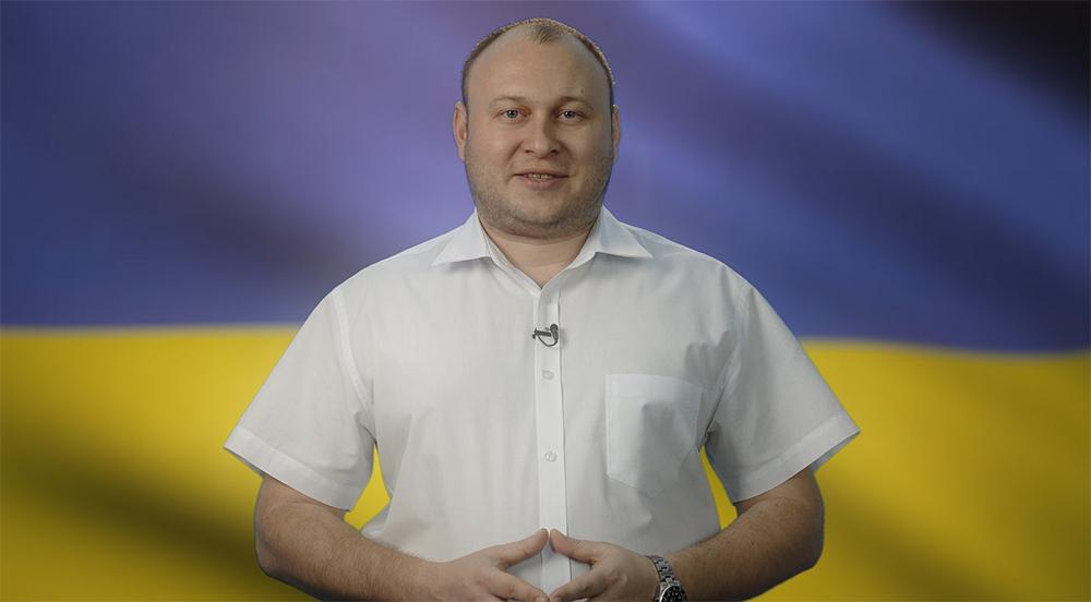 «Сделаем Украину лучше сообща» — поздравление с Днем Независимости Украины от Богдана Троцько