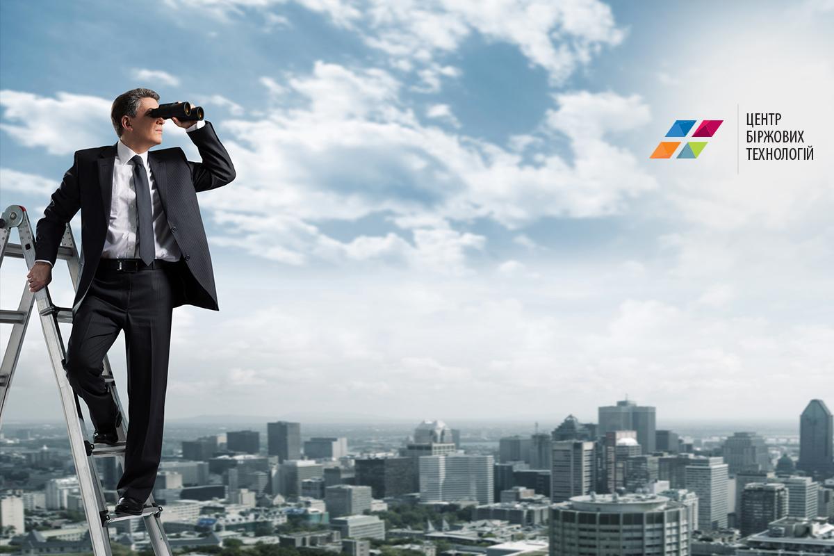 Как выбрать самый прибыльный бизнес в Украине