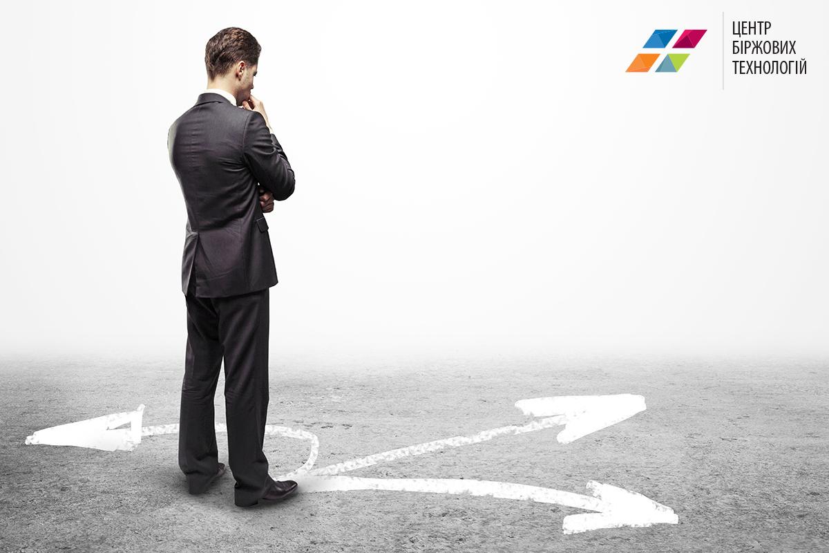 Перспективные направления бизнеса