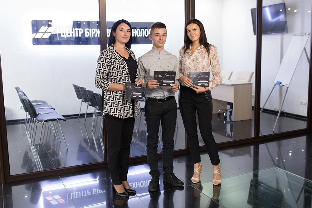 ЦБТ-Чернівці: випускники курсу «ЦБТ Беластіум» орієнтовані на високі результати в трейдингу