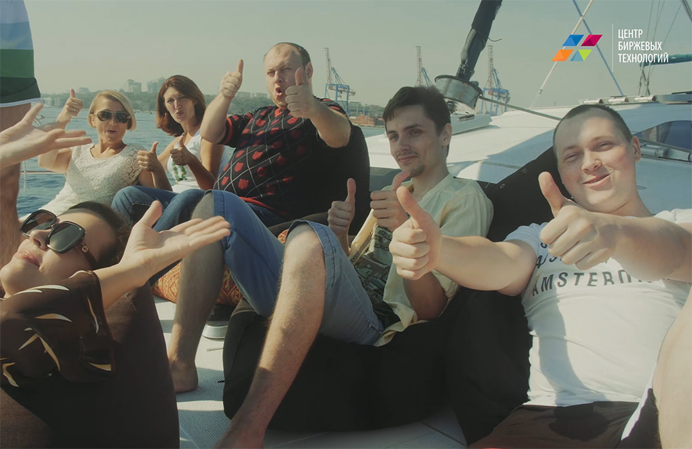 Консультанты ЦБТ-Одесса каждый день бороздят море финансов. Но покорится ли бравой команде Черное море?