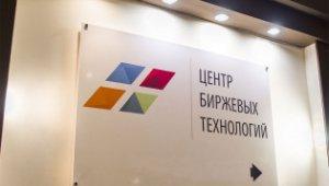 ЦБТ-Київ офис ЦБТ