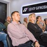 ЦБТ-Чернівці: семінар з фінансової грамотності — перший крок до фінансової незалежності - 7 фото