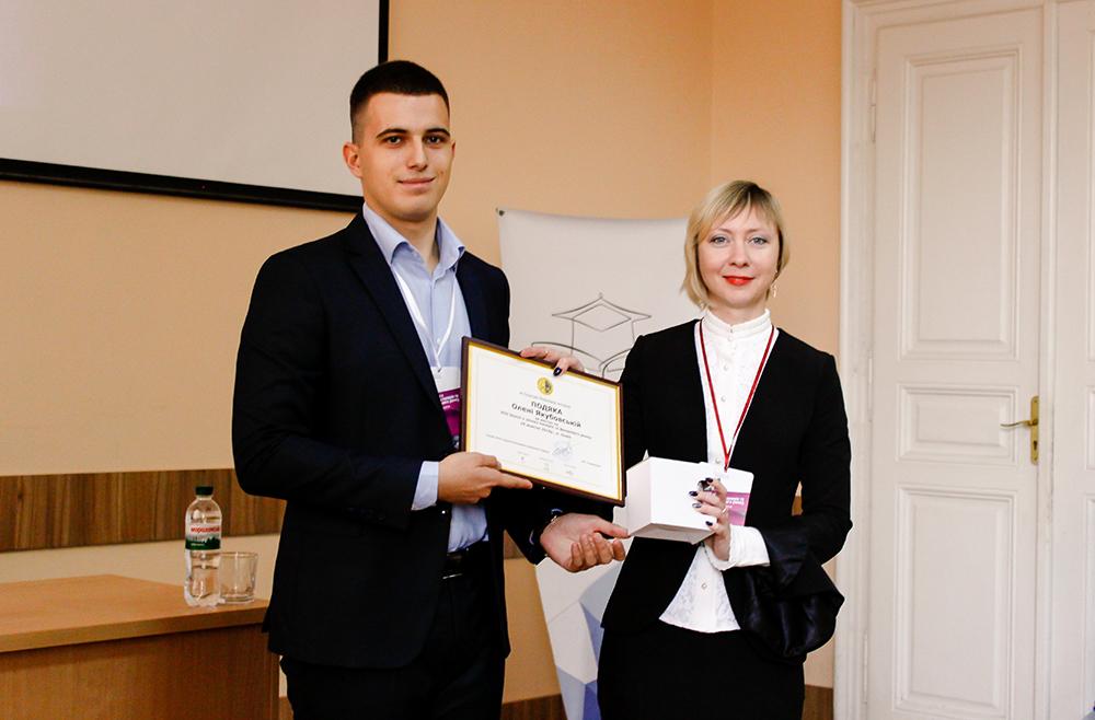 ЦБТ-Львів: від юриста до фінансиста один крок