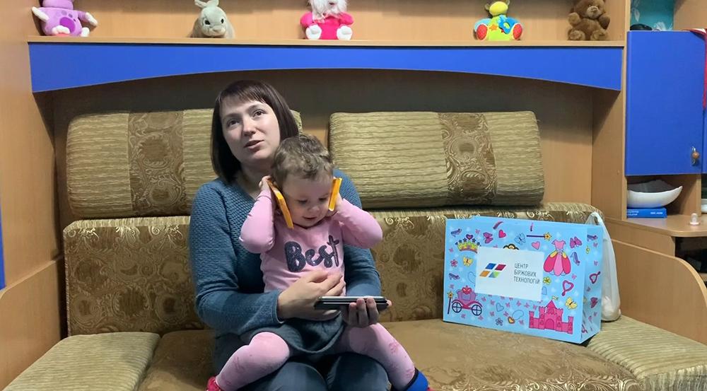 Благотворительный проект ЦБТ — сотрудники черновицкого филиала компании помогают ребенку с тяжелым диагнозом