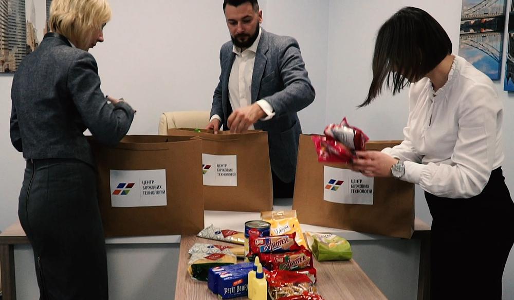 Благотворительность ЦБТ-Львов: добрые дела делают мир лучше