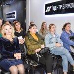Семинар по финансовой грамотности в ЦБТ-Черновцы - 6 фото