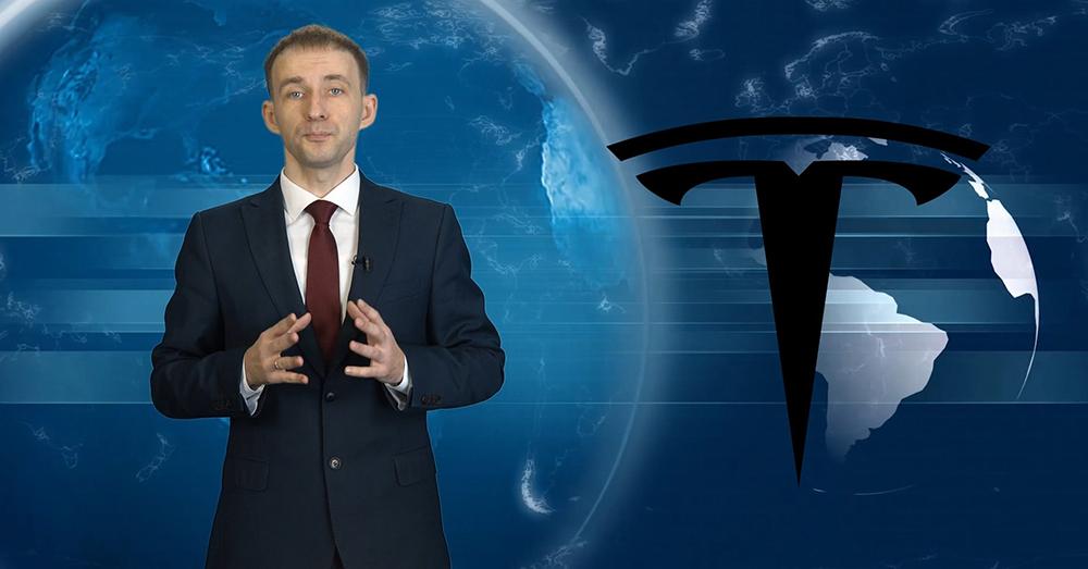 Market Discussion, 18 ноября: Tesla намерена инвестировать в свой первый европейский завод под Берлином