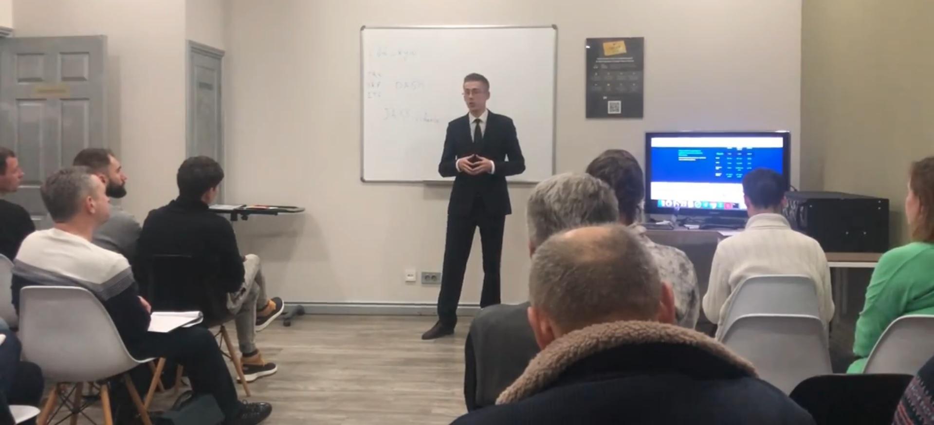 О перспективах криптовалют рассказали на семинаре в Киевском офисе ЦБТ - 2 фото