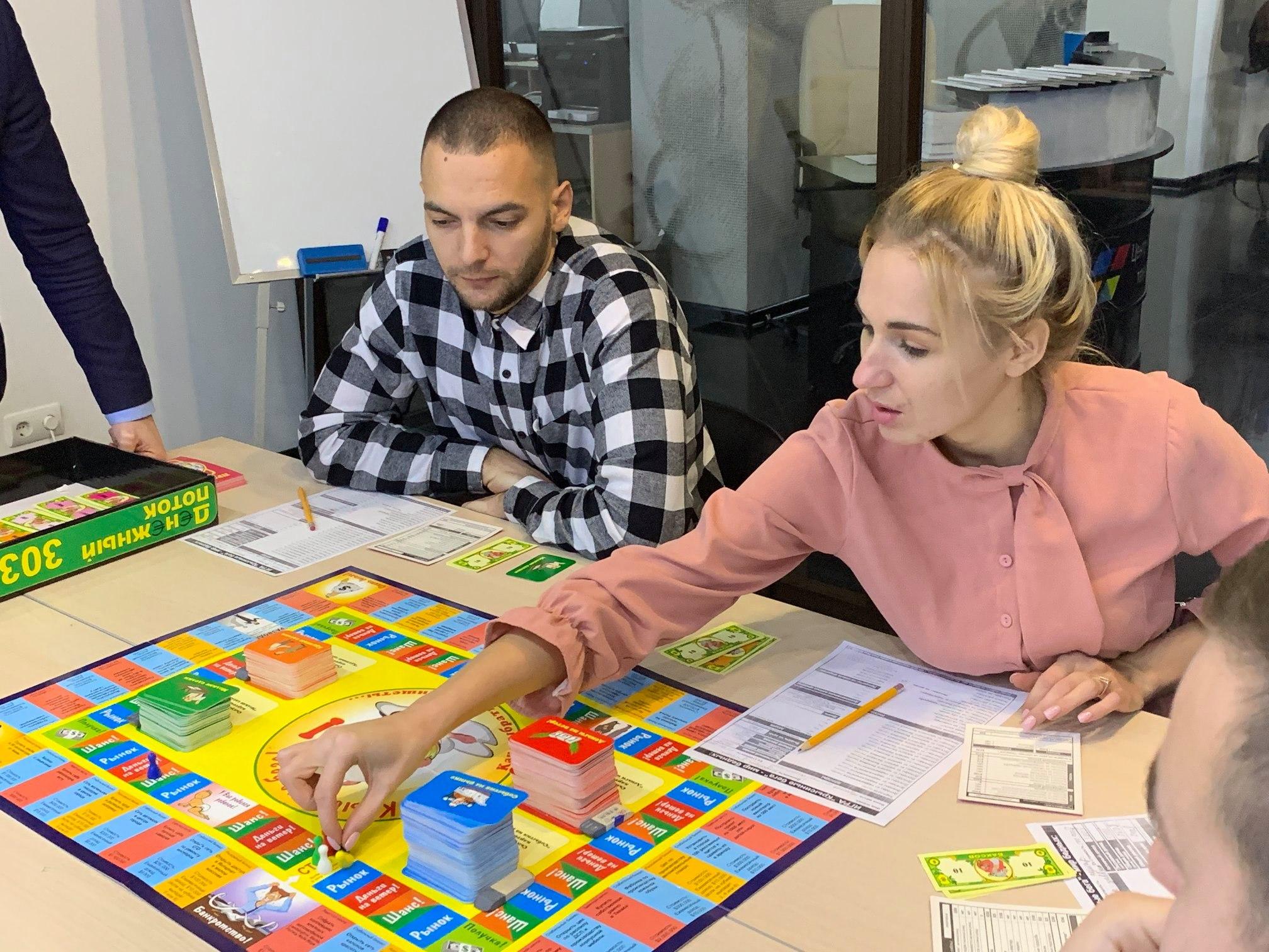 Центр Біржових Технологій міста Чернівці запрошує всіх бажаючих взяти участь в наступних іграх Cash Flow - 4 фото