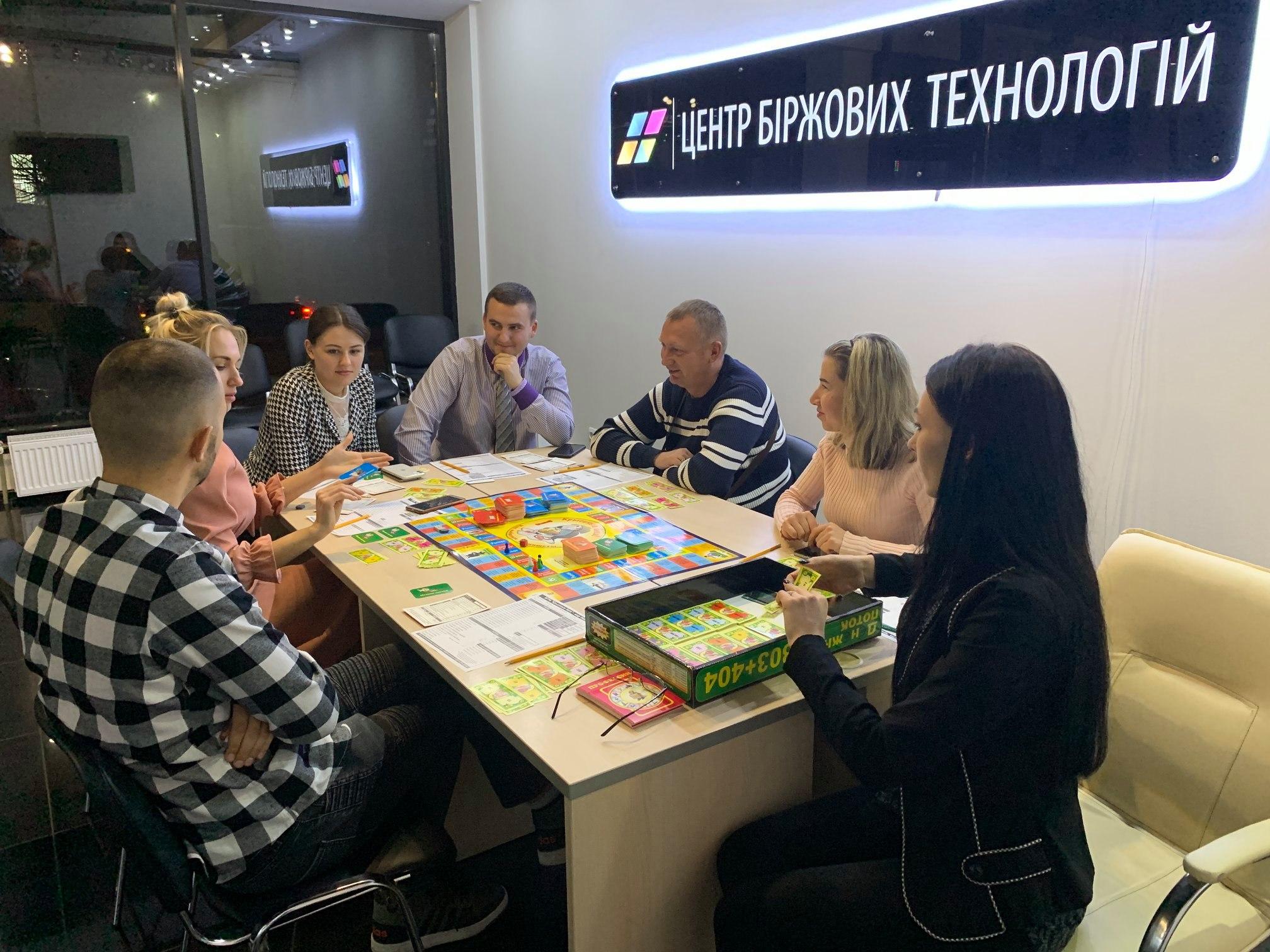 Центр Біржових Технологій міста Чернівці запрошує всіх бажаючих взяти участь в наступних іграх Cash Flow - 3 фото