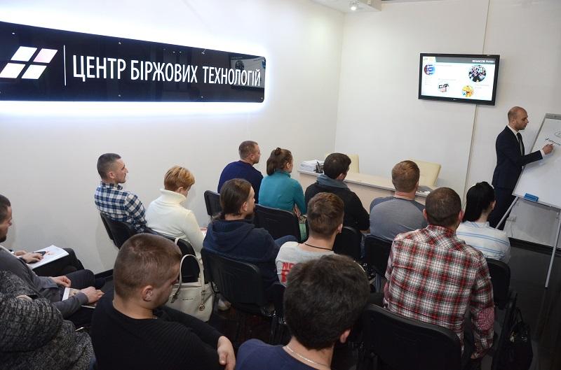 На одном дыхании. В Черновцах состоялся семинар по финансовой грамотности и инвестированию - 8 фото