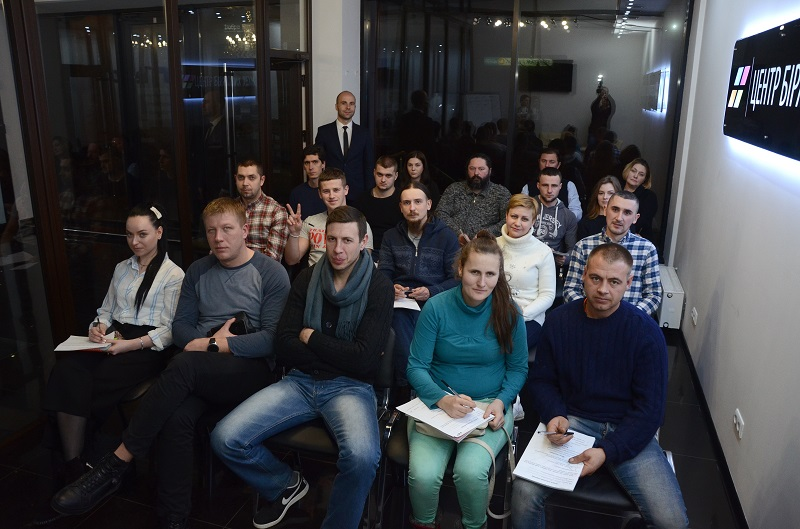 На одном дыхании. В Черновцах состоялся семинар по финансовой грамотности и инвестированию - 6 фото