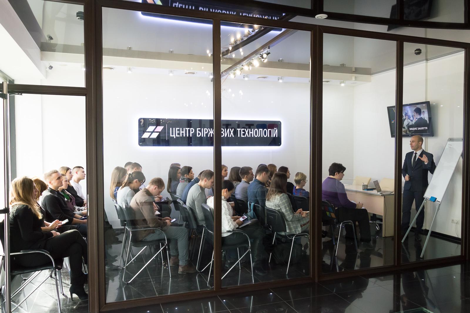 """Лекцию """"Финансовые рынки и основы биржевых технологий"""" в Черновцах посетили студенты и преподаватели МАУП"""