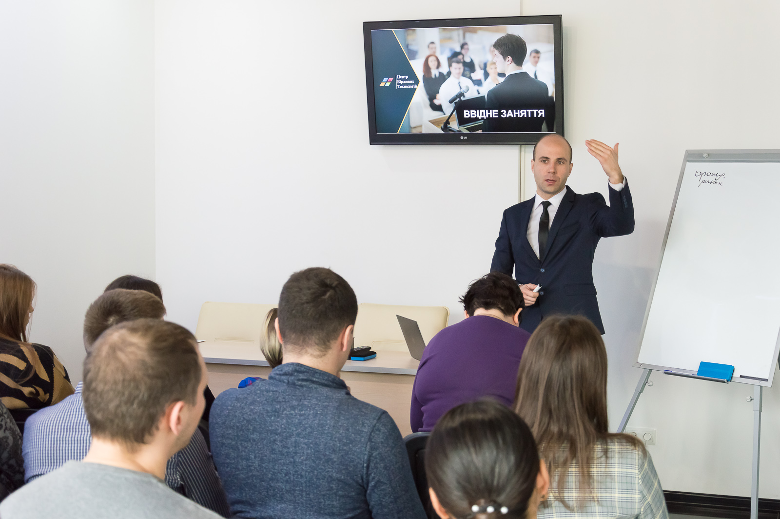 """Лекцію """"Фінансові ринки та основи біржових технологій"""" в Чернівцях відвідали студенти та викладачі МАУП - 16 фото"""