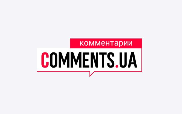 Вперед, в прошлое: как далеко кризис отбросит экономику Украины