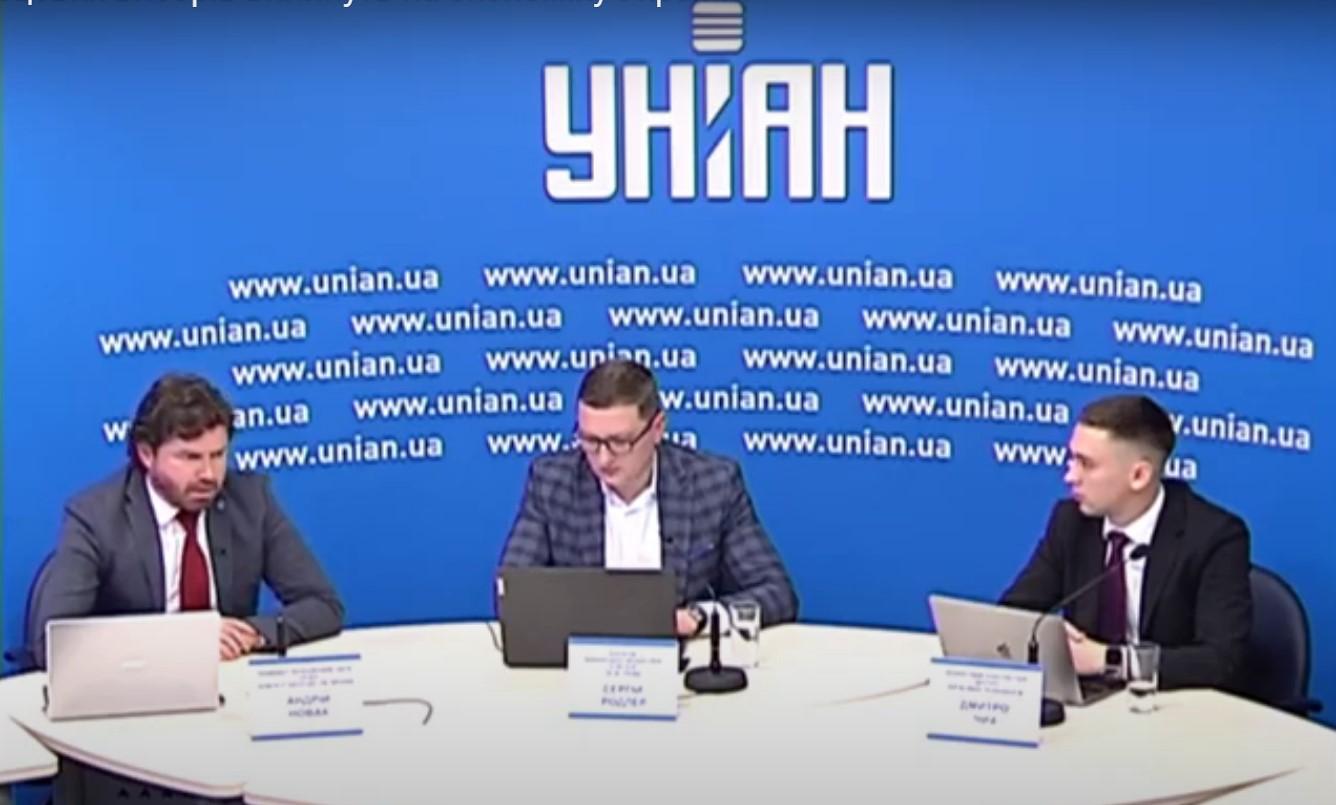 Як результати місцевих виборів вплинуть на економіку України? Прес-конференція ЦБТ в УНІАН  - фото 1