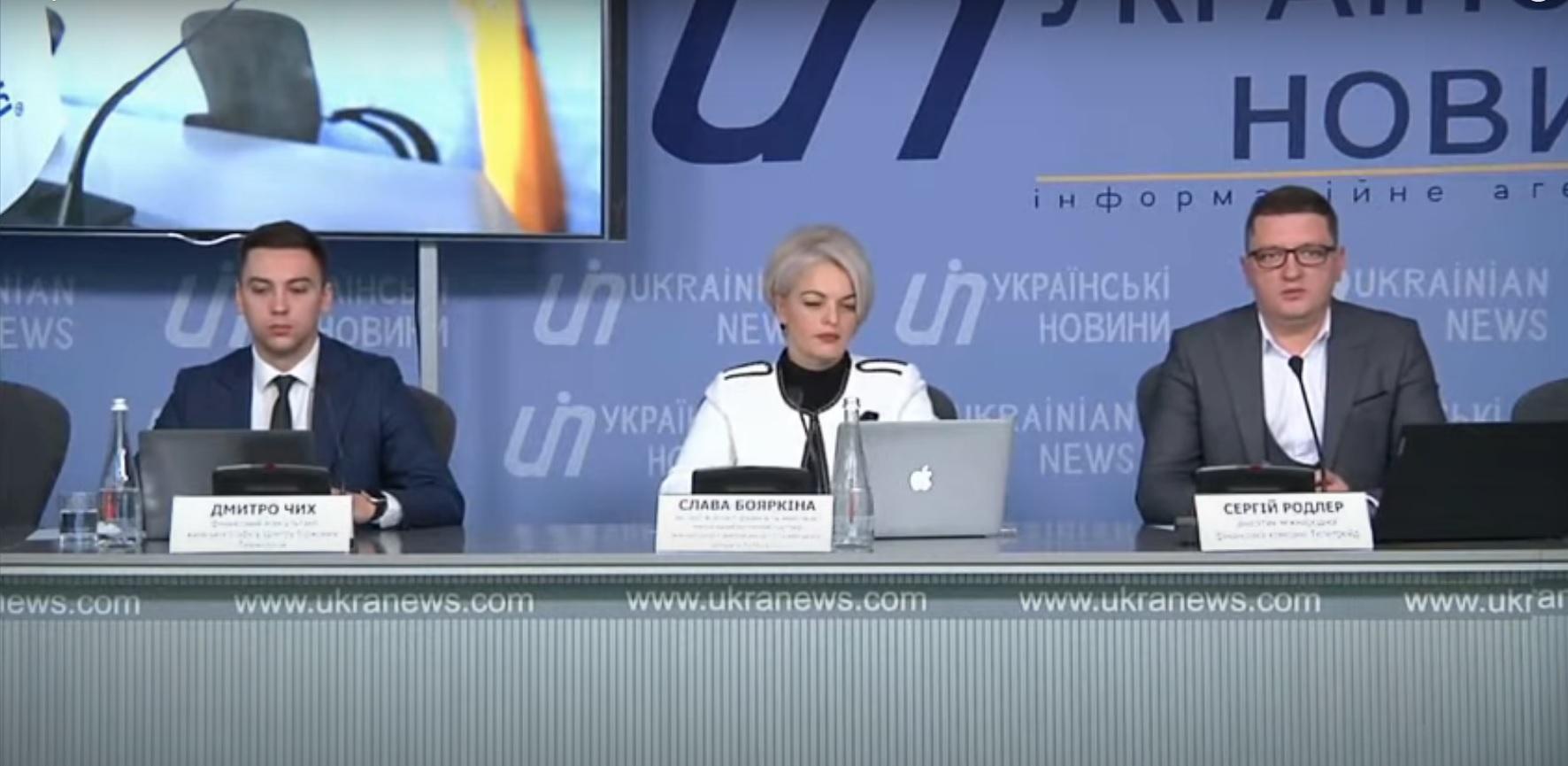 """У доллара есть все шансы на снижение! Пресс-конференция ЦБТ в """"Украинских новостях""""  - фото 1"""