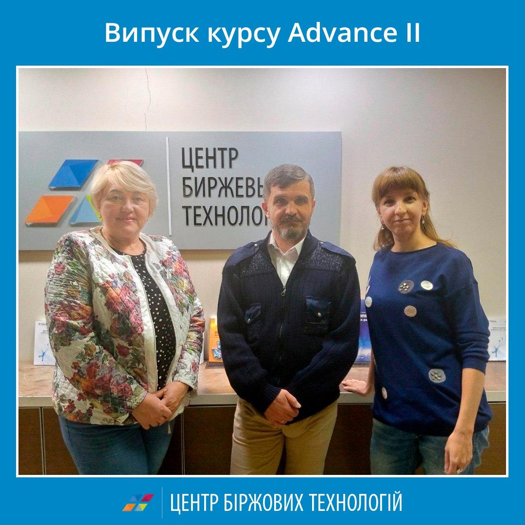 Вітаємо клієнтів Одеського ЦБТ з успішним завершенням курсу Advance II - 5 фото
