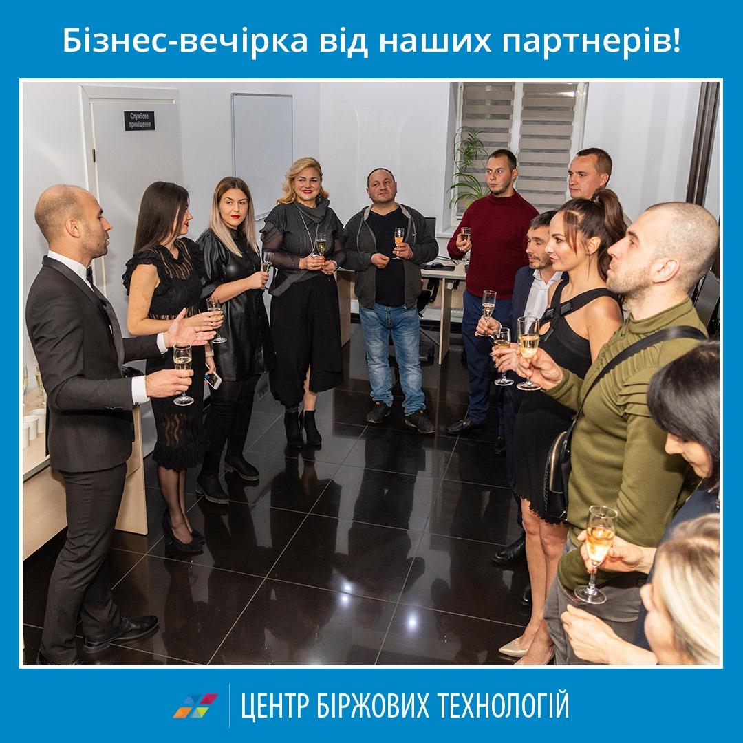 Бизнес-вечеринка от наших партнёров - 2 фото
