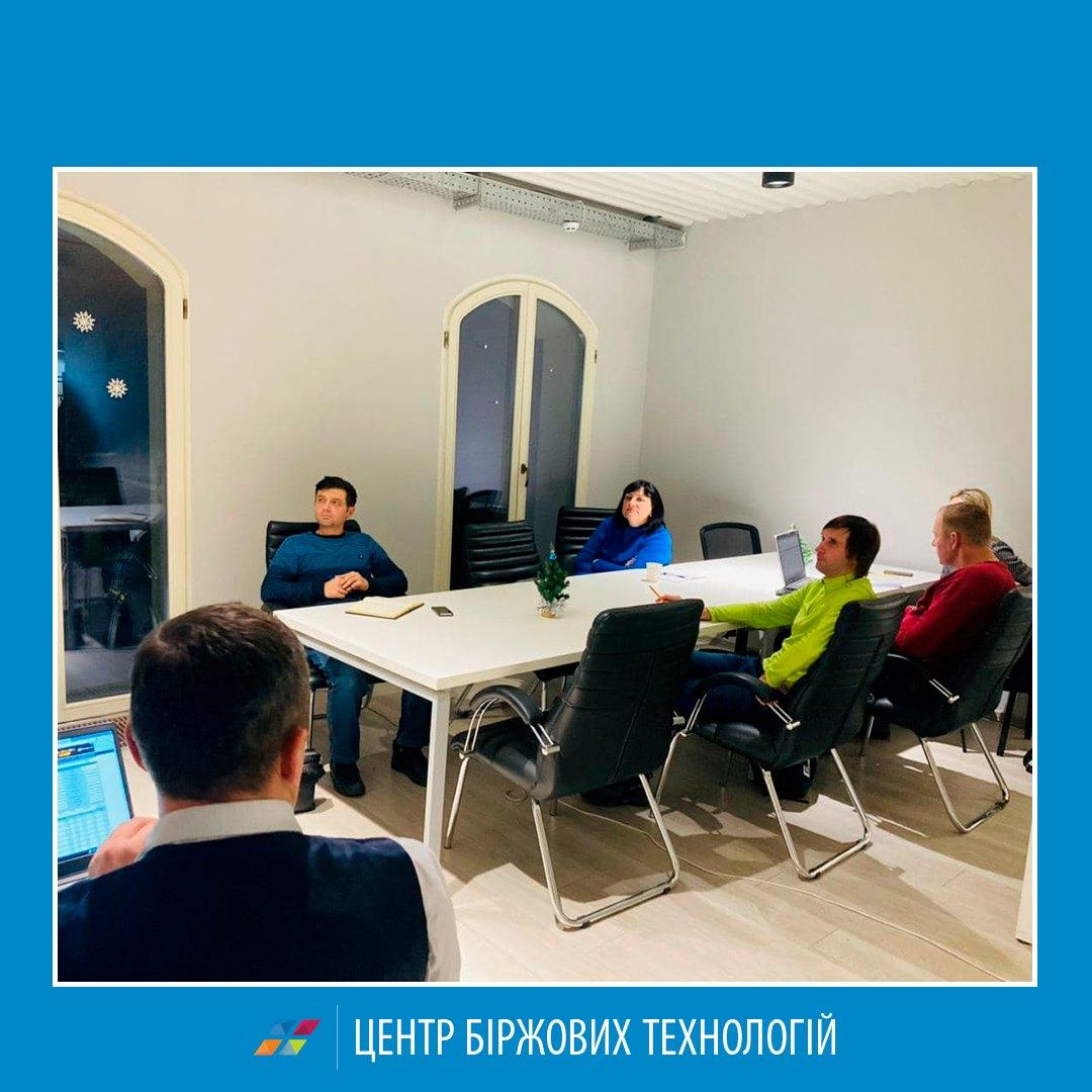 Можно ли работать с фондовым рынком в Украине?