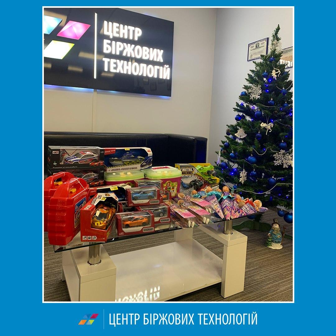 Вместе со Святым Николаем ЦБТ дарит праздник детям - 3 фото