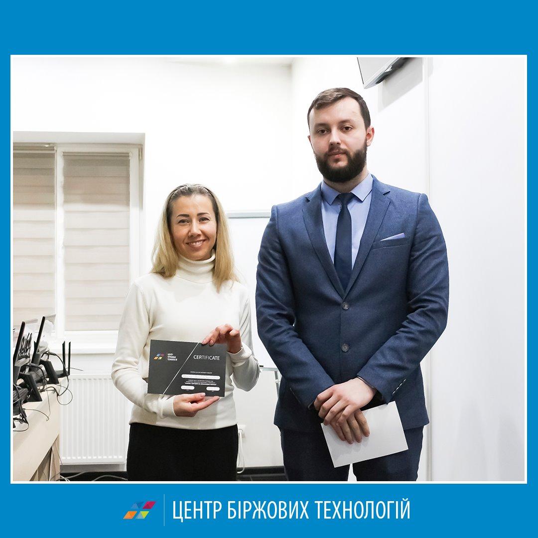 В Украине всё больше трейдеров! - 4 фото