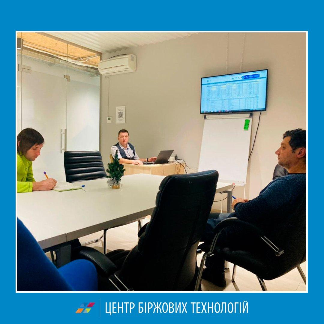 Можно ли работать с фондовым рынком в Украине? - 4 фото
