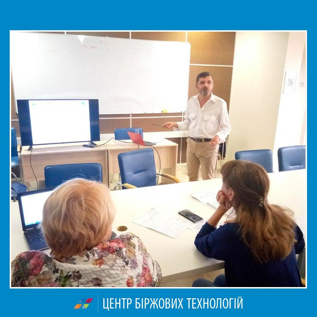 Вітаємо клієнтів Одеського ЦБТ з успішним завершенням курсу Advance II - 2 фото
