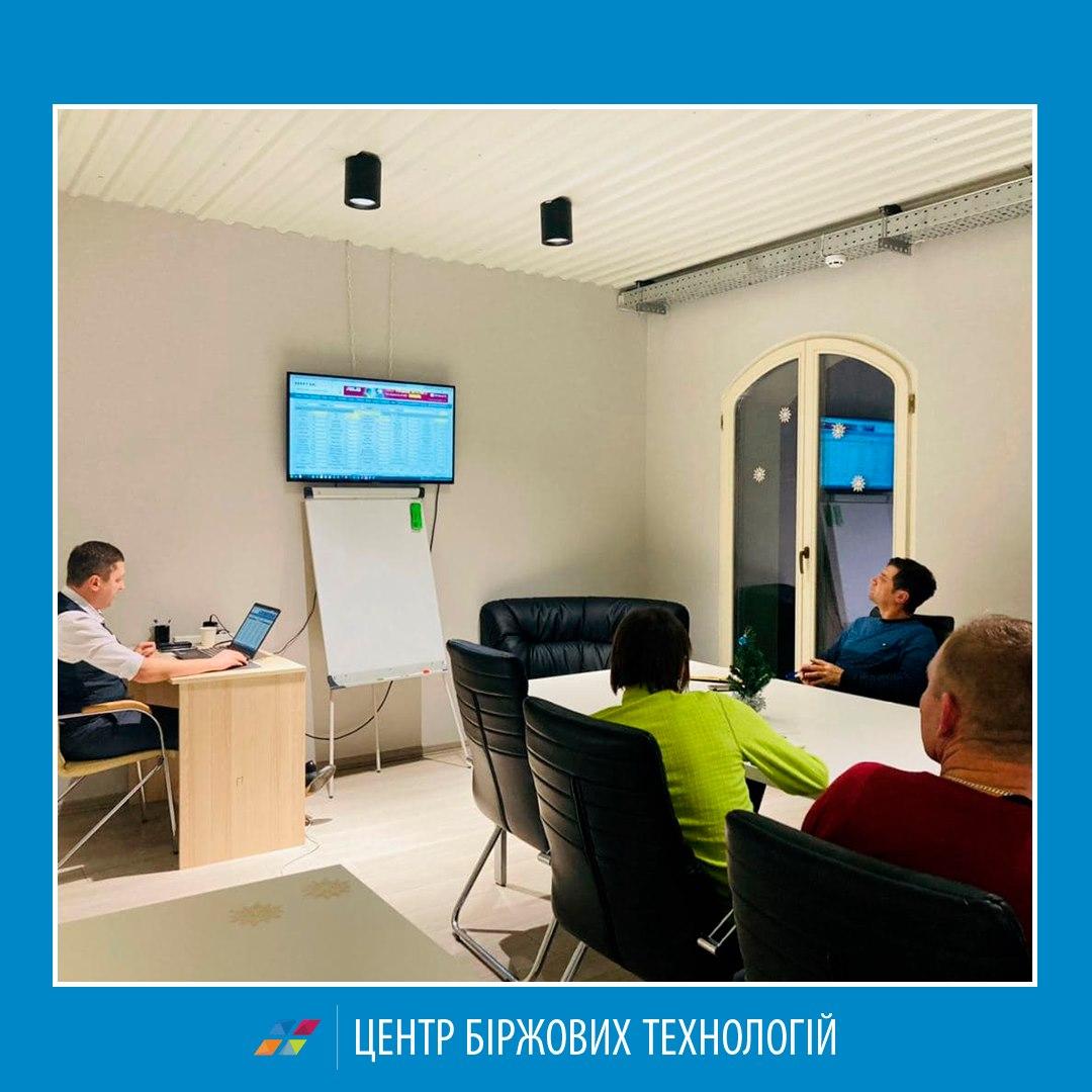 Можно ли работать с фондовым рынком в Украине? - 5 фото